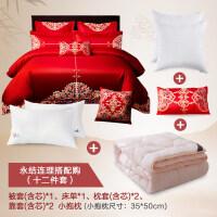 婚庆四件套红色结婚床上用品四件套全棉纯棉新婚喜被大红婚床 +抱枕+枕芯被芯靠垫芯 适用1.8-2m床 建议搭配220*
