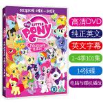英文版My Little Pony小马宝莉 1-4季高清DVD 英文字幕 动画碟片