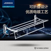 九牧(JOMOO)卫浴浴室挂件毛巾架不锈钢置物架厨卫五金/挂件934620