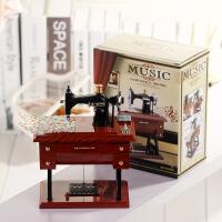 古典迷你缝纫机八音盒家具音乐模型盒塑料摆件情侣礼物生日节日礼