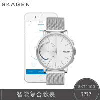 Skagen诗格恩手表活动计步睡眠跟踪智能腕表男士石英表SKT1100