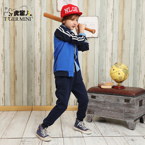 男童棒球套装 儿童运动风加绒加厚两件套9中大童秋装小虎宝儿童装