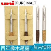 日本UNI三菱|UMN-515|PURE MALT 水性笔 百年橡木握手中性笔