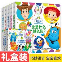 迪士尼宝宝双语启蒙认知玩具书全套5册 英汉对照绘本 0-1-2-3岁婴幼儿童早教书籍撕不烂启蒙翻翻看认知纸板图书幼儿园