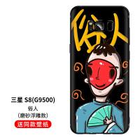 三星s8手机壳三星s9硅胶软保护套s9+全包边防摔壳s8plus个性原创意s8+男女情侣款s9plu