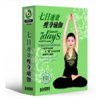 瑜伽光盘教程入门正版dvd初级瑜珈练习教学减肥瘦身健身操碟片