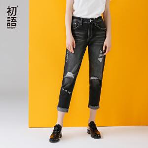初语 2017夏装新款印花水洗黑色破洞牛仔裤女裤子磨破