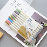 斯塔金属油漆笔珠光彩色签字笔10色套装请柬装饰涂鸦相册笔多色可爱小清新韩国创意记号笔手账制作日记DIY