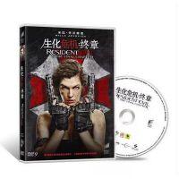 原装正版 生化危机6 (2016) 终章恶灵古堡6 欧美科幻恐怖电影碟片高清