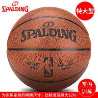 斯伯丁篮球官方正品大型83.8cm篮球特殊室内运动训练专用大号篮球74-878Y
