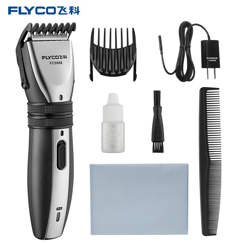 飞科(FLYCO)电动理发器 FC5808儿童成人电推剪充插两用 全国联保充插两用高品质刀头
