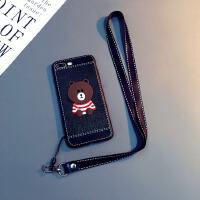 卡通皮纹iPhone7plus手机软壳长挂绳6p可爱熊6s防摔情侣苹果xsmax 6/6s 4.7寸(黑色)