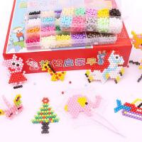 水雾神奇魔法珠儿童女孩男孩手工制作diy魔珠拼豆豆拼图益智玩具
