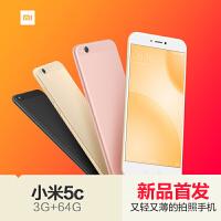 Xiaomi/小米 小米手机5c小米松果芯片超薄迷你智能拍照学生手机