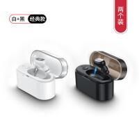 通用努比亚蓝牙耳机z17s z18 mini无线耳塞式x运动隐形微小型开车单耳入耳式v18耳塞typ 标配