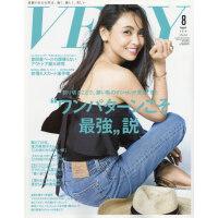 现货 进口日文 时尚杂志 VERY(ヴェリィ) 2018年8月号