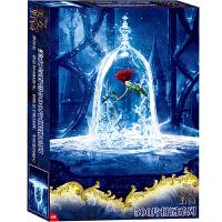 迪士尼Disney 儿童拼图 美女与野兽拼图成人500片(古部公主拼图益智玩具女孩)11DF5002771