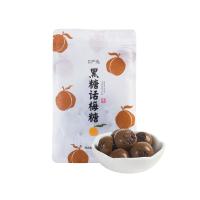 【网易严选 顺丰配送】黑糖话梅 200克