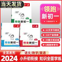2019春新版启东中学作业本八8年级下册数学人教版R版同步篇