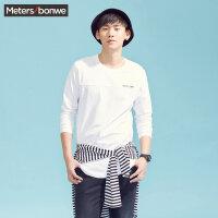 美特斯邦威长袖T恤男士春秋装韩版加长款纯色舒适体恤上衣