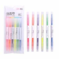 得力S627荧光笔 彩色标记笔 重点醒目笔 标注笔 6色双头记号笔
