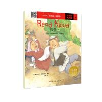 Read Aloud――拔萝卜
