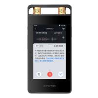 SONY索尼ICD-UX560F 4GB数码录音棒 直插式降噪录音笔 快速充电 FM收音 可扩卡 学习 会议 取证 音