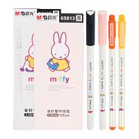 晨光文具65813/B3602中性笔黑0.35mm学生水笔可爱创意米菲系列