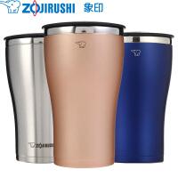 日本象印保温杯不锈钢真空广口杯咖啡杯啤酒杯保温保冷办公水杯子450ml SX-DR45/DQ45C