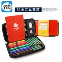 美乐儿童绘画套装画笔工具套装文具礼盒蜡笔水彩笔套装画画组合JM10056