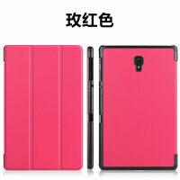 三星Galaxy Tab A 10.5 sm-T595C保�o套�W�t10.5英寸T59