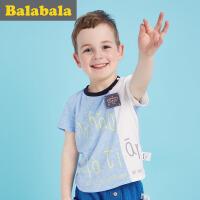 巴拉巴拉童装男童打底衫2017夏季新款小童宝宝上衣短袖t恤