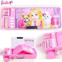 芭比公主文具盒儿童韩铅笔盒女孩小学生塑料双面多功能笔盒