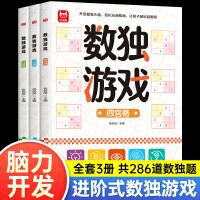 藏在故宫中的历史课 全6册故宫600年纪念儿童文学读物