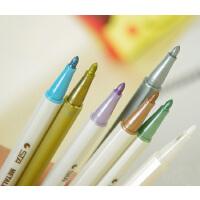 彩色斯塔油漆笔签字笔贺卡笔金银笔 签名笔 金属笔记号笔DIY相册黑卡纸专用金属笔