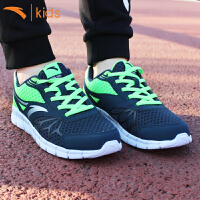 安踏童鞋新款男童跑步运动鞋儿童休闲鞋青少年户外训练鞋31715516