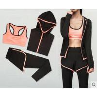 女时尚舒适文胸速干长裤长袖外套瑜伽服三件套健身跑步运动服套装