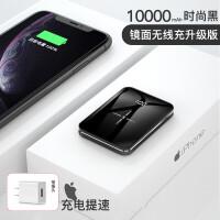 华为p20 p30 por苹果xs max通用大容量充电宝迷你20000毫安便携苹果冲移动电源小