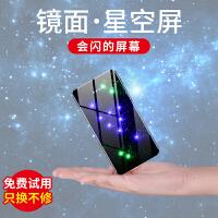 【星空屏幕】智能大容量充电宝小巧迷你双向快充冲电宝20000毫安轻薄便携移动电源通用手机