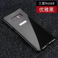 三星note8手机壳GALAXY Note8保护壳SM-N950钢化玻璃后盖金属边框