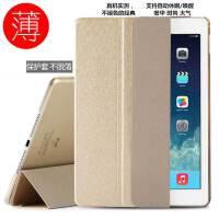 苹果ipad 迷你2保护套7.9寸mini3 a1538平板电脑mini4外壳超薄 ---ipad mini 4 专用