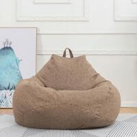 甜梦莱懒人沙发单人卧室阳台榻榻米豆袋包创意懒骨头可爱小沙发布艺躺椅 亚麻棕 90*110cm