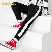 【2件6折价:70.1】巴拉巴拉童装女童裤子儿童运动裤2021新款春装中大童甜酷时尚百搭
