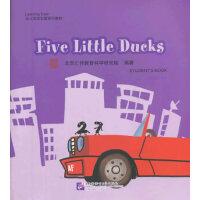 Five Little Ducks(含1DVD)| 汇佳Learning Town幼儿英语主题系列教材