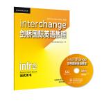 剑桥国际英语教程(第5版)(测试用书入门级)