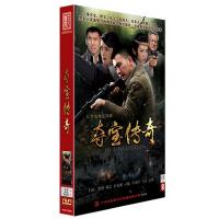 电视剧碟片DVD光盘 夺宝传奇 珍藏版 12DVD 徐僧 陈洁