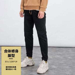 森马潮牌GLEMALL 休闲裤男撞色抽绳灯芯绒青年合体量感萝卜裤
