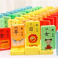 木丸子 多米诺骨牌 木质汉字积木拼搭认知多功能100片圆角双面彩虹彩色幼儿3-6岁儿童玩具用品