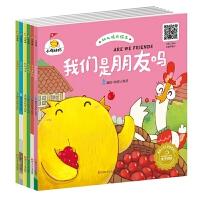 小鸡快跑第三辑(套装共6册)