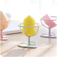 彩妆蛋粉扑收纳架美妆蛋架子美容工具化妆蛋海绵蛋托架